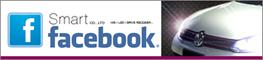 スマートHID Facebook