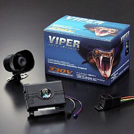 VIPER(バイパー) 330V